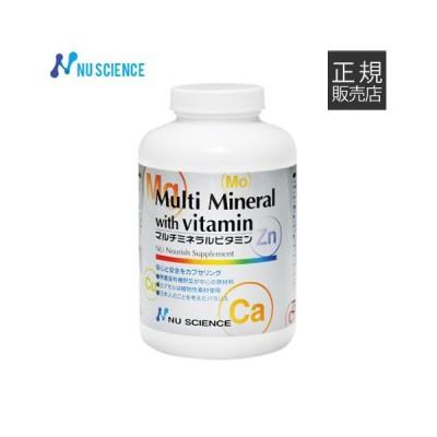 マルチミネラルビタミン ニューサイエンス 正規販売代理店 マルチビタミン サプリ サプリメント  ビタミン ビタミンc 葉酸 セレン 亜鉛 マグネシウム