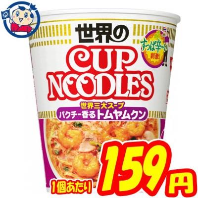 カップ麺 日清 カップヌードル パクチー香るトムヤムクン 75g×12個 1ケース 発売日:2020年9月21日 2ケースまで送料1配送分