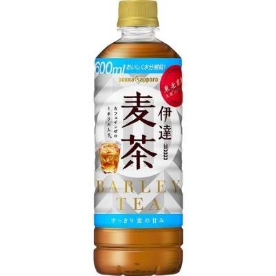 ポッカサッポロ 伊達麦茶 600ml ×24本