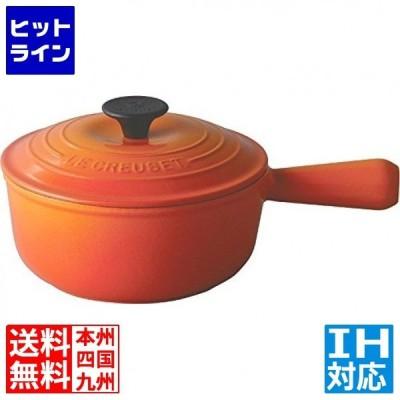 2507-18 ソースパン 18cm ディジョンオレンジ ※ IH対応 IH (100V/200V)とガス火対応 | おしゃれ 片手鍋 ih 正規品