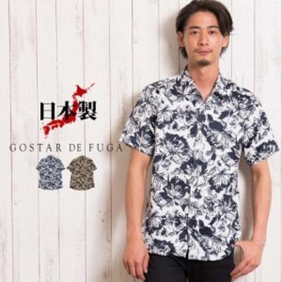 2020 GOSTAR DE FUGA ゴスタールジフーガ ポリエステルストレッチ花柄半袖シャツ 日本製 メンズ 20代 30代 40代 トップス 花柄シャツ フ