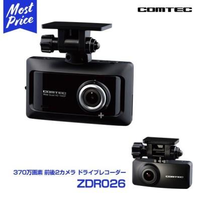 コムテック ZDR-026 あおり運単対策 前後 録画 ドラレコ 日本製 高画質370万画素 2カメラ ノイズ対策済 SONY STARVIS搭載〔ZDR026〕 COMTEC