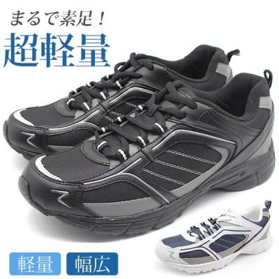 スニーカー メンズ 靴 白 黒 ホワイト ブラック 軽量 軽い TOP REX 18503
