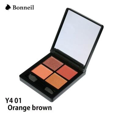 アイシャドウ パレット Y401 オレンジ ブラウン Bonneil (ボヌール)