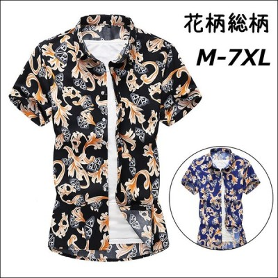 メンズ 半袖シャツ アロハシャツ カジュアルシャツ シャツ 男性 半袖 花柄 折襟 大きいサイズ リゾート お兄系 夏