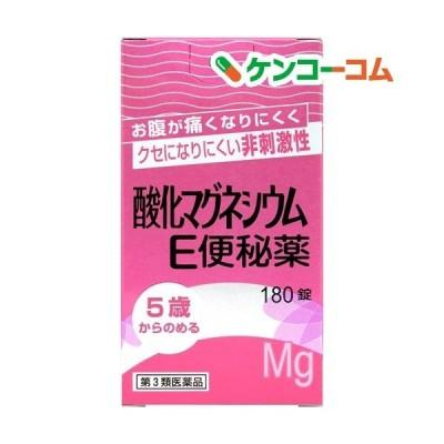 (第3類医薬品)酸化マグネシウムE 便秘薬 ( 180錠入 )/ ケンエー