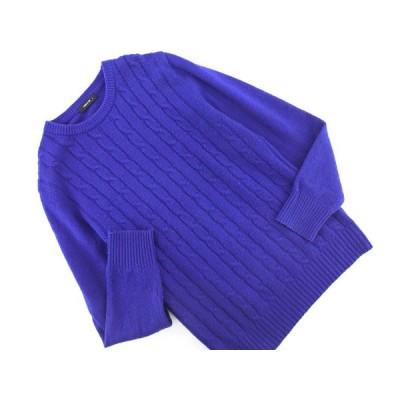 コムサイズム ウール混 ケーブル編み ニット セーター sizeL/青 ◇■ ☆ bac5