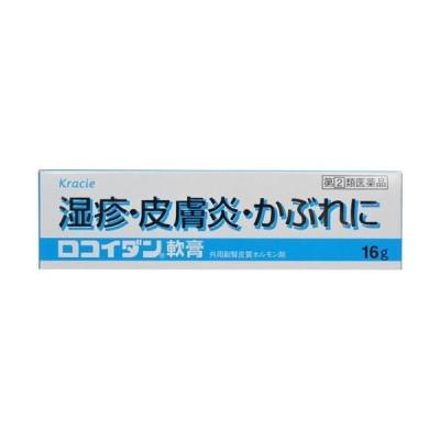 ロコイダン軟膏 16g 指定第2類医薬品 メール便対応商品