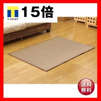 純国産/日本製 い草ラグカーペット ライトブラウン 約140×200cm(裏:ウレタン)