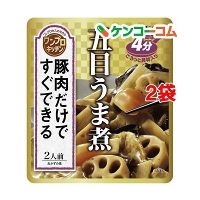S&B ワンプロキッチン 五目うま煮 ( 2人前*2袋セット )/ S&B(エスビー)
