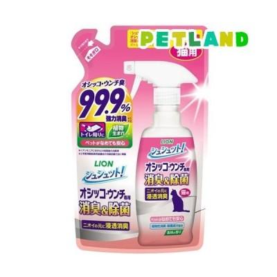 シュシュット! オシッコ・ウンチ専用 消臭&除菌 猫用 つめかえ用 ( 280ml )