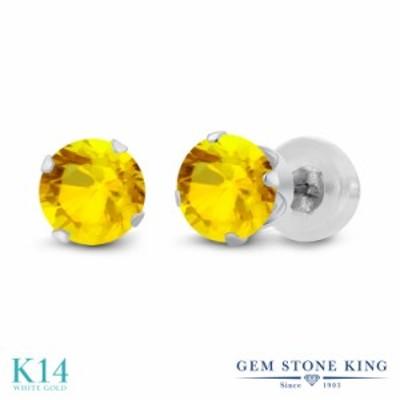 ピアス レディース 0.72カラット 天然 イエローサファイア 14金 ホワイトゴールド(K14) 一粒 小粒 シンプル スタッド 天然石 9月 誕生石