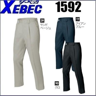 ワンタックスラックス ジーベック 1592 XEBEC 秋冬 70cm〜120cm 裏綿素材 帯電防止素材 リサイクル素材 (すそ直しできます)