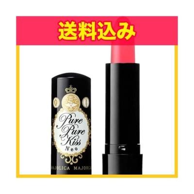 資生堂 マジョリカ マジョルカ ピュア・ピュア・キッス Neo PK313 クリーミー※取り寄せ商品 返品不可