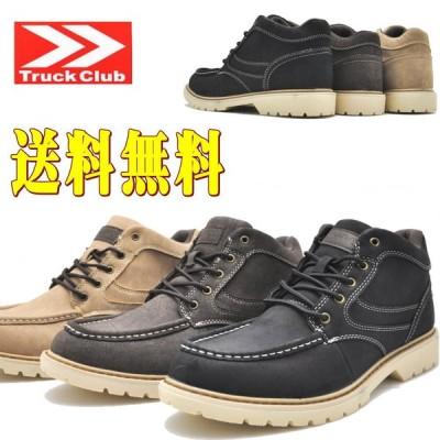 [トラッククラブ] TRUCK CLUB メンズ スエードブーツ スニーカーブーツ TR61068