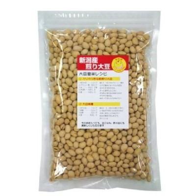 (豆菓子) 新潟県産煎り大豆 (250g) 新潟県産大豆を熱風で煎ることで柔らかくしあがっています。