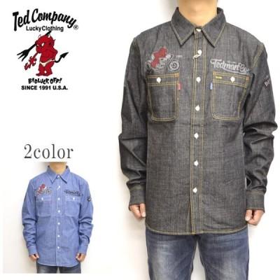 テッドマン TEDMAN TSHB-1500 長袖シャツ ワークシャツ シャンブレーシャツ メンズ トップス