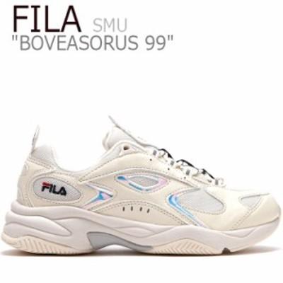 フィラ スニーカー FILA レディース BOVEASORUS 99 SMU ボビアソラス 99 IVORY アイボリー SILVER シルバー FLFL9S1X15 シューズ