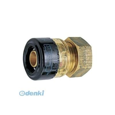 カクダイ 415-700-13 ワンロックアダプター 41570013