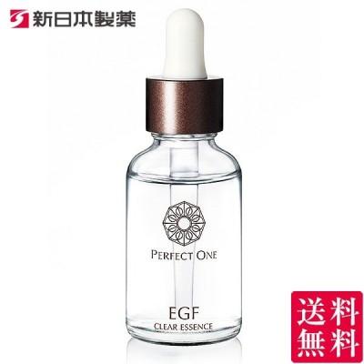 パーフェクトワン SPクリアエッセンス 30mL / 新日本製薬 / スキンケア 化粧品 美容液 乾燥肌 年齢肌 エイジングケア EGF FGF KGF コラーゲン ヒアルロン酸