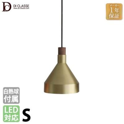 ディクラッセ DI CLASSE カミーノ S gd ゴールド LP3114GD | 照明 電気 ライト スタイリッシュ おしゃれ