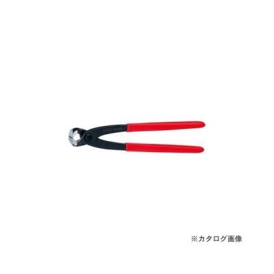 クニペックス 9901-250 喰い切り