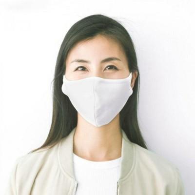 洗える70億人のマスク 大人用 白 3枚入り(抗菌 マスク 洗える 小さめ サイズ 女性 布 秋冬 おしゃれ キッズ 飛沫 感染 予防 対策 効果)
