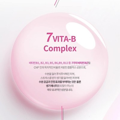 CNP 新しいヴィータ B エネルギー アンプル 15 Ml 7 ヴィータ B 複雑なアンプルを明るく 並行輸入品