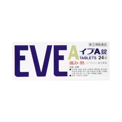 (第2類医薬品) エスエス製薬 イブA錠 24錠 /イブA錠 鎮痛剤