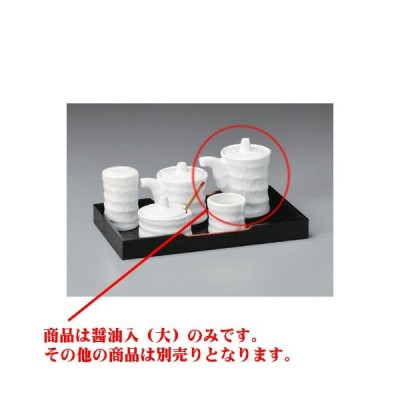 和食器 / カスター 白磁つづみ形正油(大) 寸法:6 x 9.5cm 150cc 強化