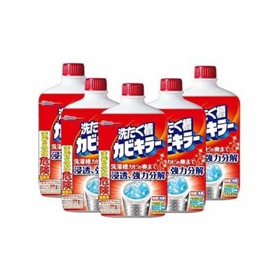 カビキラー 洗たく槽クリーナー 洗たく槽カビキラー 塩素系液体タイプ 550g×5個