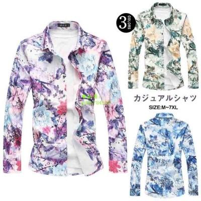 カジュアルシャツ 長袖 シャツ ボタンダウン アロハシャツ 長袖 大きいサイズ5XL 金糸 新作 メンズシャツ 花柄シャツ メンズ