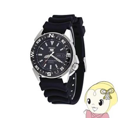 【逆輸入品】セイコー SEIKO セイコー5 スポーツ 5 SPORTS 自動巻き 腕時計 SNZE81J2