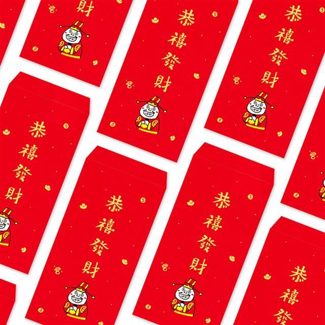 新年紅包袋:恭喜發財(4入)