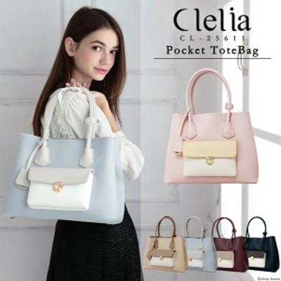 トートバッグ レディース ハンドバッグ バッグ 大容量 かわいい 鞄 ポケット B5 通勤バッグ Clelia クレリア【CL-25611】