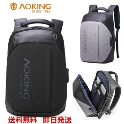 送料無料リュックサック メンズ  レディース リュック 充電USB 大容量 通勤 通学  ビジネスリュック ママリュック 30L  bn