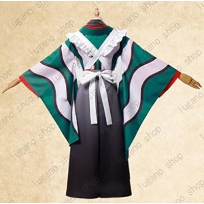 ヒプノシスマイク(ヒプマイ)神宮寺寂雷(じんぐうじじゃくらい) 風 コスプレ衣装+ウィッグ セット