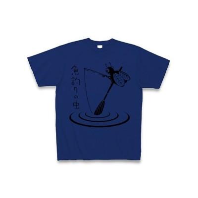 魚釣りの虫(黒) Tシャツ(ロイヤルブルー)