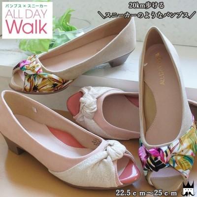 オールデイウォーク ALL DAY Walk レディース パンプス ALD 065 オープントゥ ローヒール 花柄 BY ベージュ P/IV ピンク/アイボリー 靴