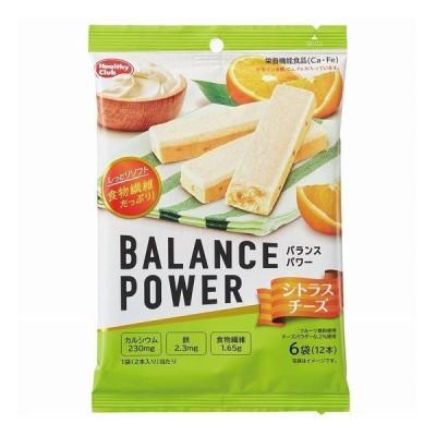 ハマダコンフェクト 6袋バランスパワー シトラスチーズ