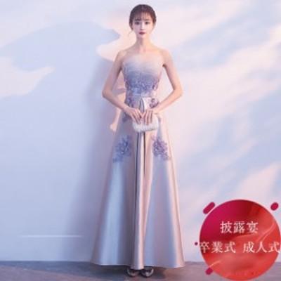 パーティードレス 結婚式 ドレス お呼ばれドレス 大きいサイズ レース 刺繍  Aライン ウェディングドレス 成人式 同窓会 忘年会