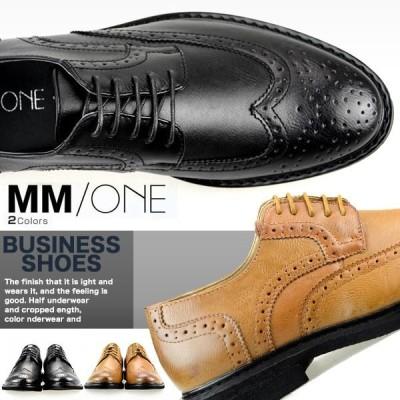ビジネスシューズ メンズ 紳士ビジネスシューズ PU革靴 靴 スワールモカ