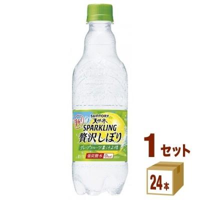 サントリー 天然水スパークリング 贅沢しぼり グレープフルーツ 500ml 24本
