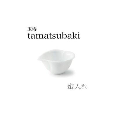 miyamaミヤマ tamatsubaki玉椿蜜入れ pitcher 白磁 ポイント消化