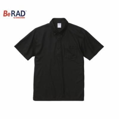 United Athle ビズポロ 半袖 黒 スペシャル ドライ 鹿の子 ビジネスポロシャツ UA2023-BK