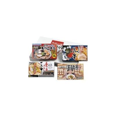 全国繁盛店ラーメンセット8食  CLKS-03 人気ラーメン店の味詰合せ  21z274g02