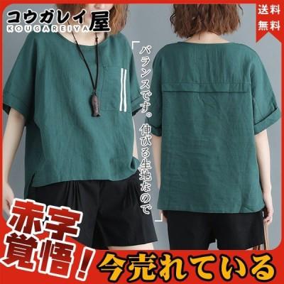 Tシャツ レディース トップス 半袖 夏 Uネック シンプル ゆったり 汗しみ防止 体型カバー 無地 涼しい おしゃれ きれいめ 送料無料 着痩せ