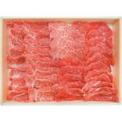さつま屋産業さつま屋産業 鹿児島県産薩州牛赤身モモ焼肉用 SGMY-50 353610 1セット(直送品)