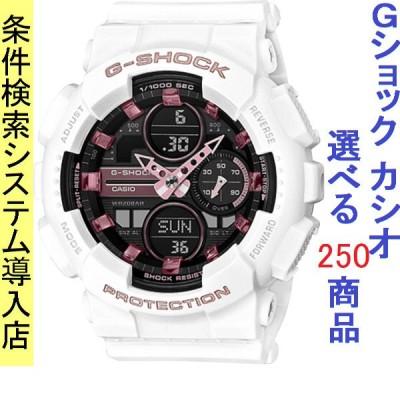 腕時計 メンズ カシオ(CASIO) Gショック(G-SHOCK) 140型 アナデジ Sシリーズ クォーツ ホワイト/ブラック色 111QGMAS140M7A / 当店再検品済