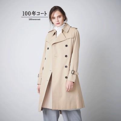 サンヨーコート SANYOCOAT <100年コート>ダブルトレンチコート (ベージュ)
